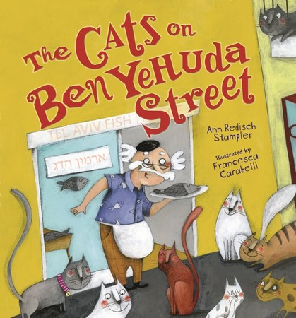 The Cats on Ben Yehuda Street_tn